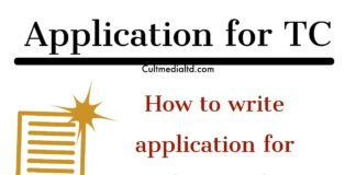 Application for tc