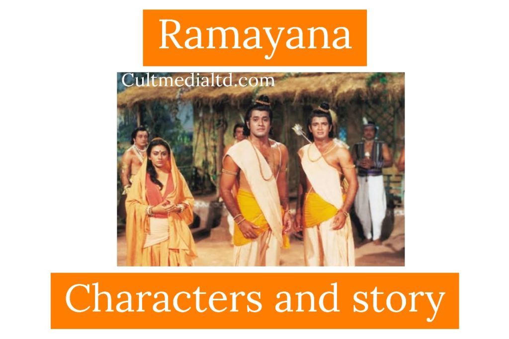 Writer of Ramayan - who wrote ramayana