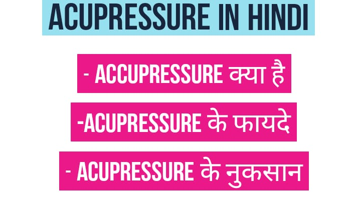 acupressure in hindi
