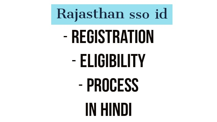 RAJASTHAN SSO ID REGISTRATION